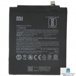 Xiaomi Redmi Note 4X - BN43 باطری گوشی موبایل شیائومی