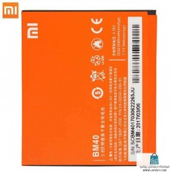 Xiaomi Mi 2A - BM40 باطری باتری گوشی موبایل شیائومی