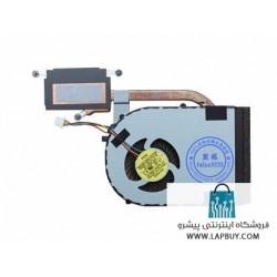 Lenovo IdeaPad S510P Series هیت سینک لپ تاپ لنوو