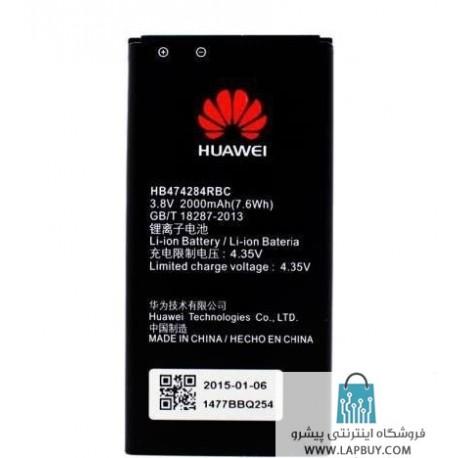 Huawei HB474284RBC باطری گوشی موبایل هواوی