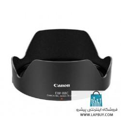 Canon EW-88C Lens Hood هود لنز دوربین کانن
