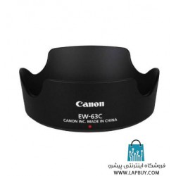 Canon EW-63C Lens Hood هود لنز دوربین کانن