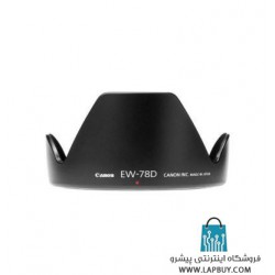 Canon EW-78D Lens Hood هود لنز دوربین کانن