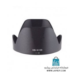 Nikon HB-N106 Lens Hood For Select Nikon Lenses هود لنز دوربین نیکون