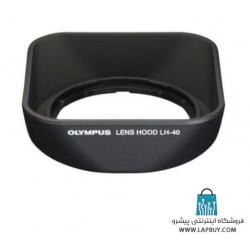 Olympus LH‑40 Lens Hood هود لنز الیمپوس