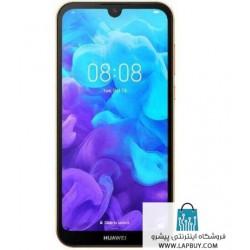 Huawei Y5 2019 ALM-LX9 Dual SIM 32GB Mobile Phone قیمت گوشی هوآوی