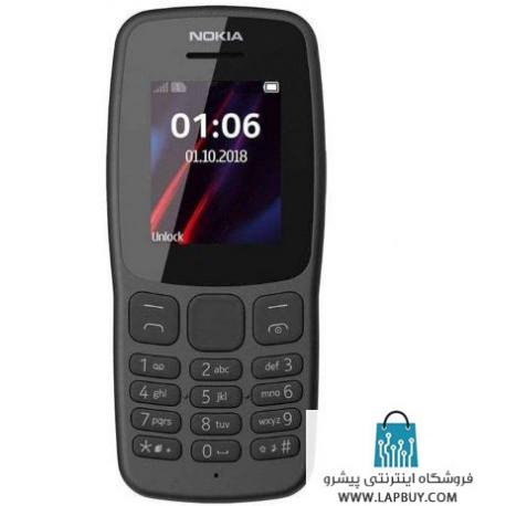 Nokia 106 2018 Dual SIM Mobile Phone گوشی موبایل نوکیا