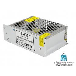 Switching Power Supply 24v-1A تغذیه سوئیچینگ فلزی