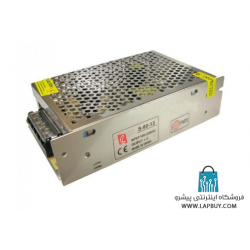 Switching Power Supply 5v-15A تغذیه سوئیچینگ فلزی