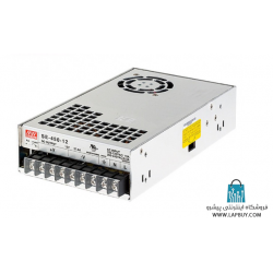 Switching Power Supply 350W 5V 60A تغذیه سوئیچینگ فلزی فن دار
