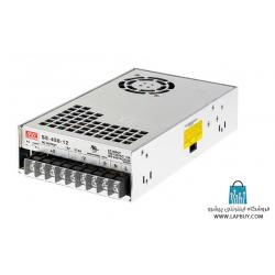 Switching Power Supply 350W 5V 60A تغذیه سوئیچینگ فلزی فن دار