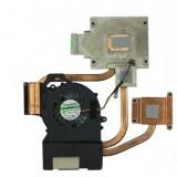 DV6-6090 هیت سینک لپ تاپ اچ پی