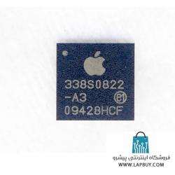 Apple iPhone 4 - IC SMD Chip Power 338S822 آی سی شارژ گوشی موبایل اپل