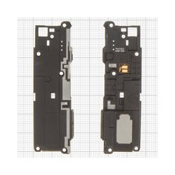 Buzzer Xiaomi Redmi Note 4X اسپیکر گوشی موبایل شیائومی