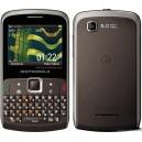 EX115 قیمت گوشی موبایل موتورولا