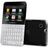 EX19 قیمت گوشی موبایل موتورولا