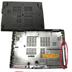 Msi GE62 GE62MVR قاب کف لپ تاپ ام اس آی
