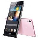 Ascend P6 قیمت گوشی هوآوی