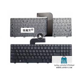Dell Inspiron 17R N7110 کیبورد لپ تاپ دل