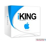 Parand iKing 2016-Mac OS X EI Capitan مجموعه نرم افزاری پرند سیستم عامل مک