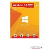 Windows 8.1 سیستم عامل ویندوز