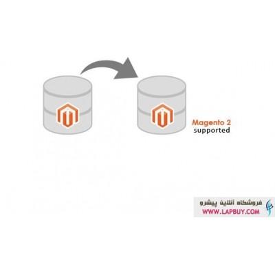 Magento to Magento پلاگین تبدیل فروشگاه اینترنتی