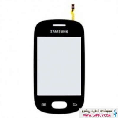 Samsung Galaxy Star S5280 تاچ گوشی موبایل سامسونگ