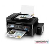 Epson L565 Multifunction Inkjet Printer پرینتر اپسون