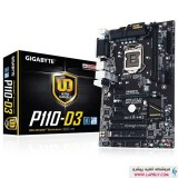 Gigabyte GA-P110-D3 مادربرد گیگابایت