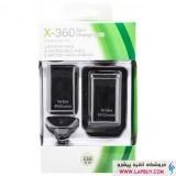 XBOX 360 Charge kit آداپتور برق ایکس باکس 360