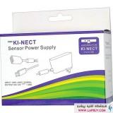 Kinect Power Supply آداپتور کینکت