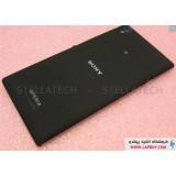 Sony Xperia T3 درب پشت گوشی موبایل سونی