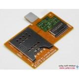 Sony Xperia Miro کانکتور سیم کارت گوشی موبایل سونی