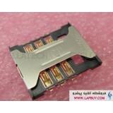 Sony Xperia E1 کانکتور سیم کارت گوشی موبایل سونی