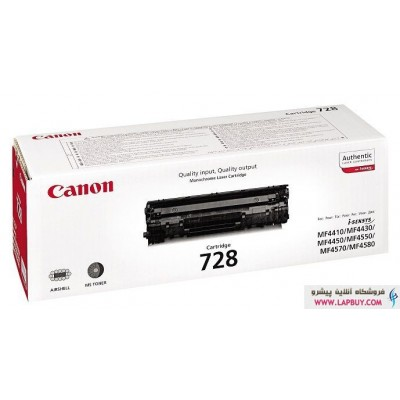 Canon I-Sensys MF 4780 کارتریج کانن مشکی