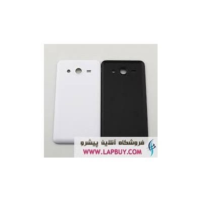 Samsung Galaxy Core 2 درب پشت گوشی موبایل سامسونگ