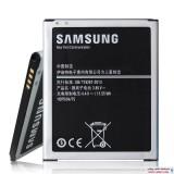 Samsung Galaxy J7 باتری گوشی موبایل سامسونگ