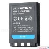 Olympus Li12B باتری دوربين ديجيتال المپيوس