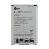 LG Optimus L7 II Dual P715 باطری باتری اصلی گوشی موبایل ال جی