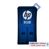 HP v165w USB 2.0 Flash Memory - 8GB فلش مموری