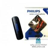 GSM Modem Philips 3G مودم سیمکارت
