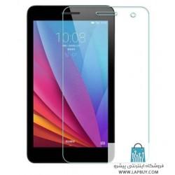 Huawei Media Pad T1 7.0 محافظ صفحه نمایش شیشه ای تبلت هواوی
