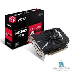 MSI RX 550 AERO ITX OC 2GB GDDR5 کارت گرافیک ام اس آی