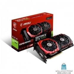 MSI GeForce GTX1080 GAMING X 8GB کارت گرافیک ام اس آی