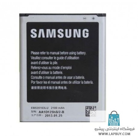 Samsung Galaxy Grand I9082 باطری باتری گوشی موبایل سامسونگ