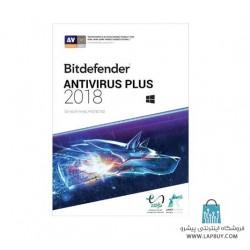 آنتی ویروس بیت دیفندر پلاس 2018 3 کاربر 1 ساله