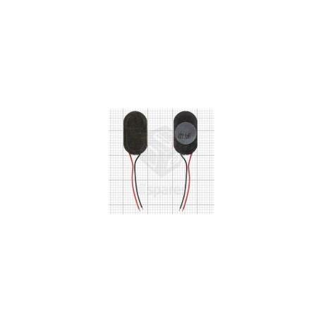 Loud Speaker LG Optimus EX SU880 اسپیکر گوشی موبایل ال جی