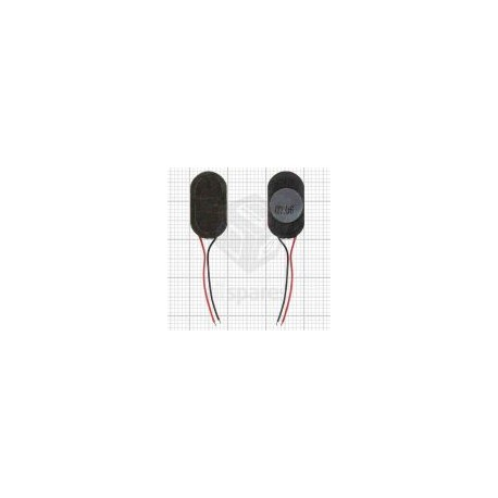 Loud Speaker LG KP130 اسپیکر گوشی موبایل ال جی