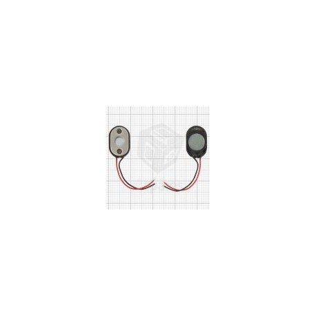 Loud Speaker LG Rachel GB190 اسپیکر گوشی موبایل ال جی