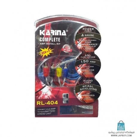 Karina RL-404 + 2 RC سیم پک آمپلی فایر